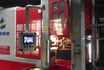 全自动铸造机运行视频,铸造造型视频,铸造造型机厂家