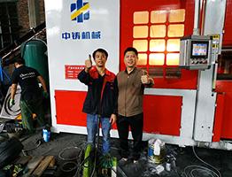 与越南客户签订510X610全自动造型机