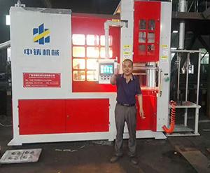 浙江电机盖生产铸造厂与中铸达成合作